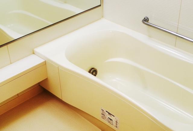機能性のある浴槽
